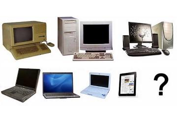 เทคโนโลยีที่ถูกพัฒนา