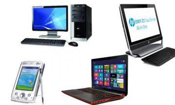 คอมพิวเตอร์รุ่นใหม่ กับสเป็กที่สูงขึ้นและมีประสิทธิภาพที่ดีที่สุดในตอนนี้